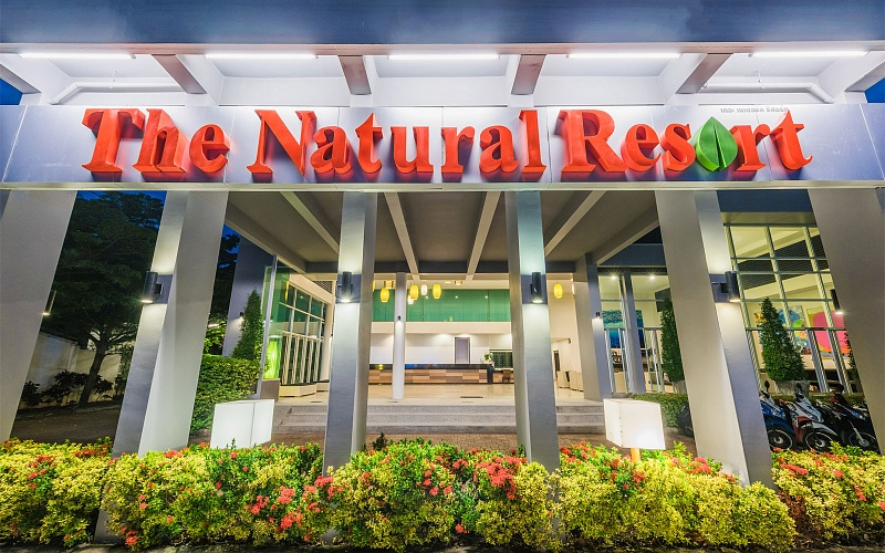 The Natural Resort 3*